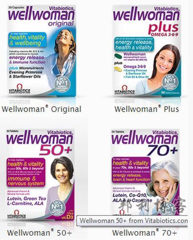 英国Vitabiotics女性保健品