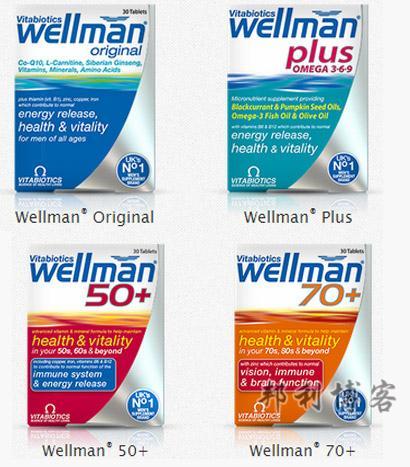 英国Vitabiotics男性保健品