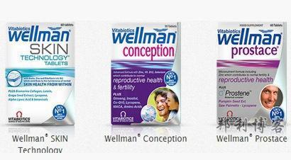 英国Vitabiotics保健品