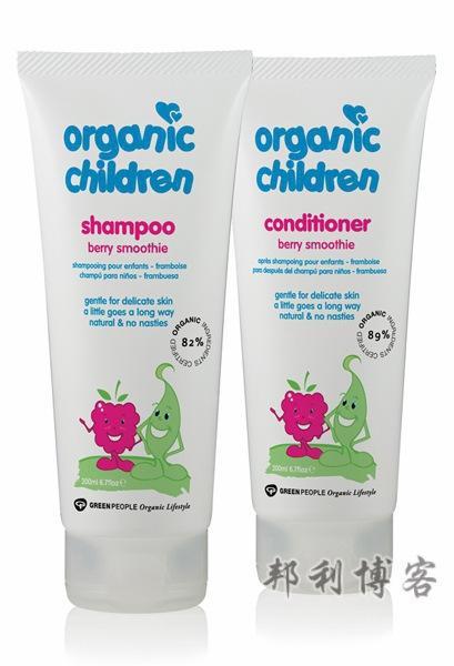 英国有机天然婴幼儿沐浴露