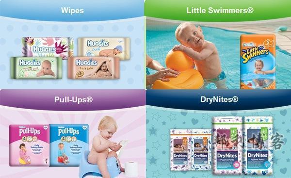 英国婴儿尿不湿