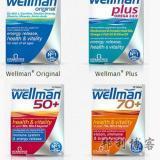 英国保健品Vitabiotics男性保健系列篇