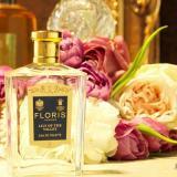 【Perfume】弥漫着皇室贵族气息的英伦高端香水