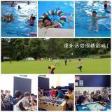 【Summer camp】游学之旅,玩转英国夏令营