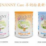 【NANNYcare】英国高端婴幼儿配方羊奶粉最新分段调整
