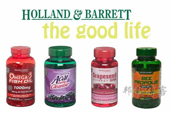 英国Holland & Barrett保健品