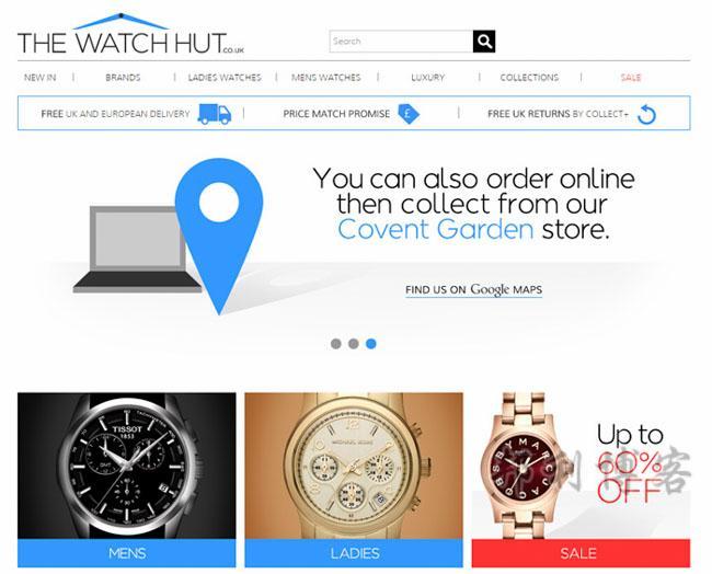 英国the watch hut买表攻略