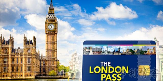 【伦敦旅游】如何最大化利用London Pass
