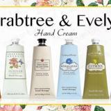 【Crabtree & Evelyn】瑰柏翠,适合夏季用的护手霜