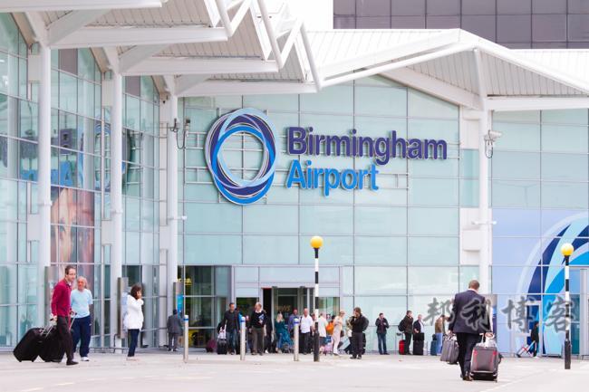 伯明翰国际机场