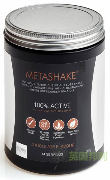 Metashake减肥代餐奶昔