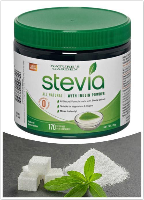 HB Natures Garden Stevia