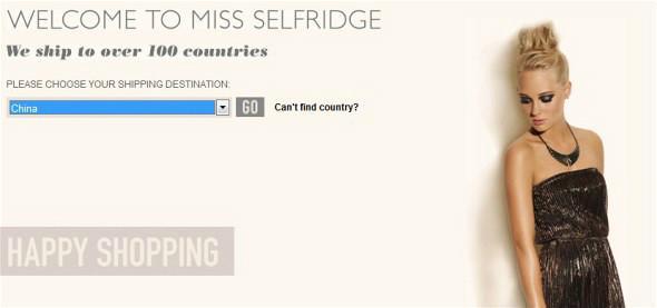 Miss Selfridge 塞尔弗里奇小姐,品牌介绍及中国下单指南