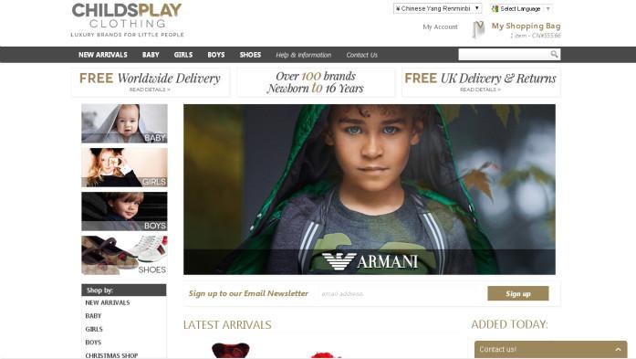 Childsplay】英国高端童装品牌介绍及直邮攻略