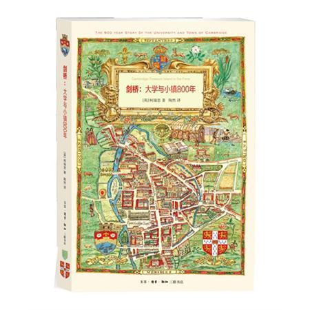 英国历史书推荐