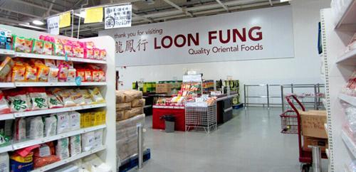 伦敦中国超市