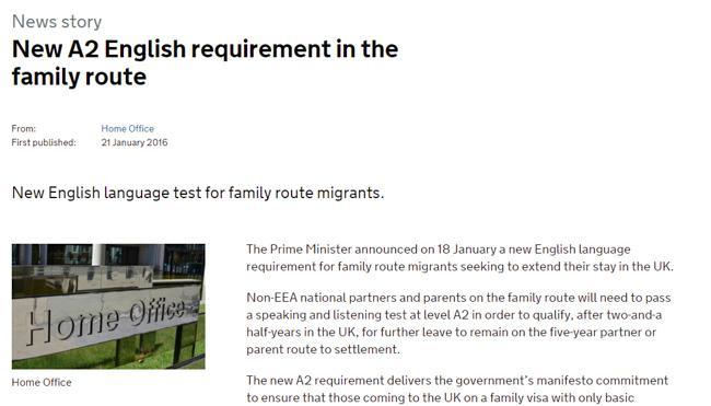 英国配偶签证新政