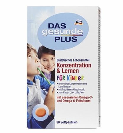 德国儿童保健品