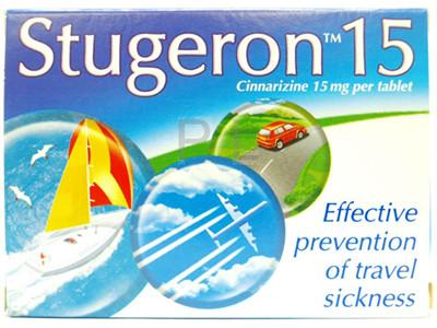 晕车药Stugeron – 15