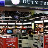 【Manchester Airport】英国曼彻斯特国际机场购物攻略