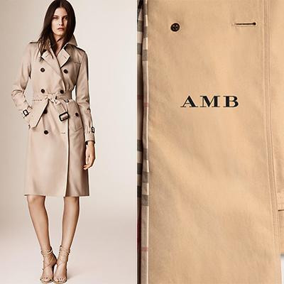 The Kensington-Extra-long Heritage Trench Coat
