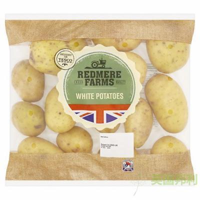 英国的蔬菜种类