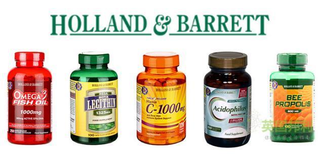 【Holland & Barrett】英国荷柏瑞保健品产品攻略(全网最全)