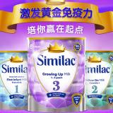 """英国皇冠雅培:撬动英国奶粉市场的""""三角形"""""""