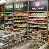 【Hang Won Supermarket】 利兹中国超市恒昇行全攻略