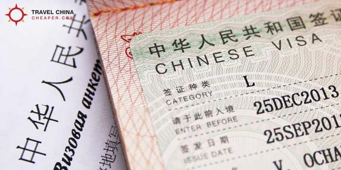 如何办中国签证
