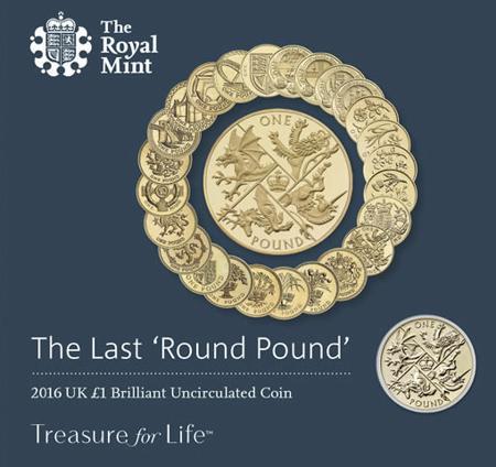 2016 最后一枚圆1英镑