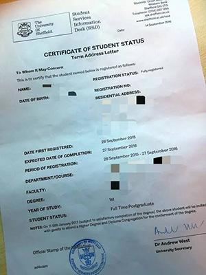 英国研究生毕业回国必开的两张证明