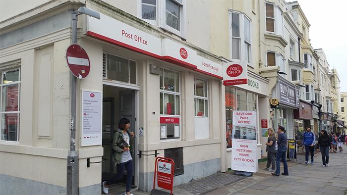 布莱顿邮局