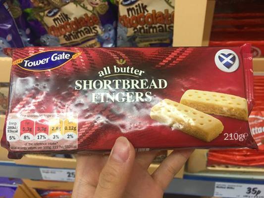 Butter Shortbread Fingers 黄油饼干