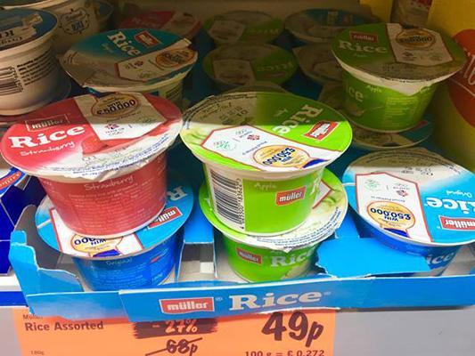 Rice Yogurt 米酸奶