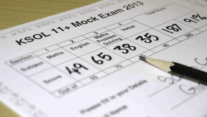 11+考试