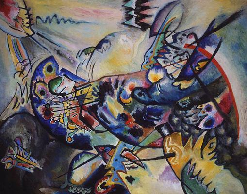 Wassily Kandinsky, Blue Crest, 1917.