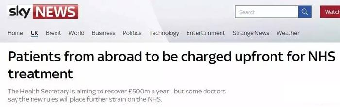天空新闻:外国病人接受NHS治疗前将被要求先付款