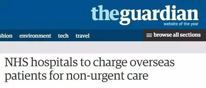 卫报:NHS医院将对外国病人非紧急治疗收费