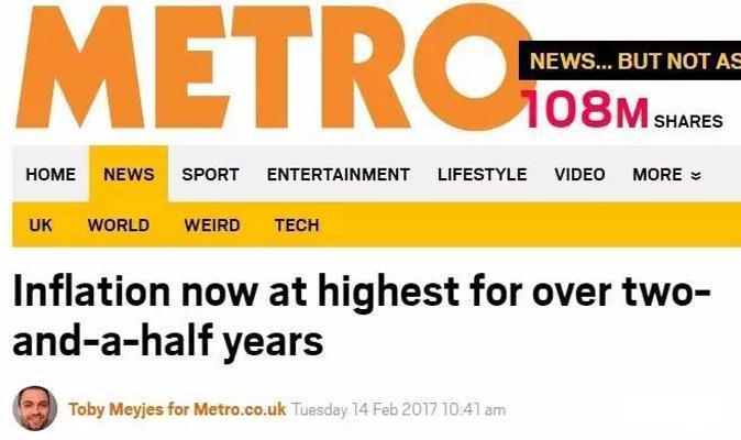 《地铁报》新闻