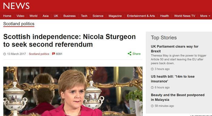 苏格兰独立二次公投