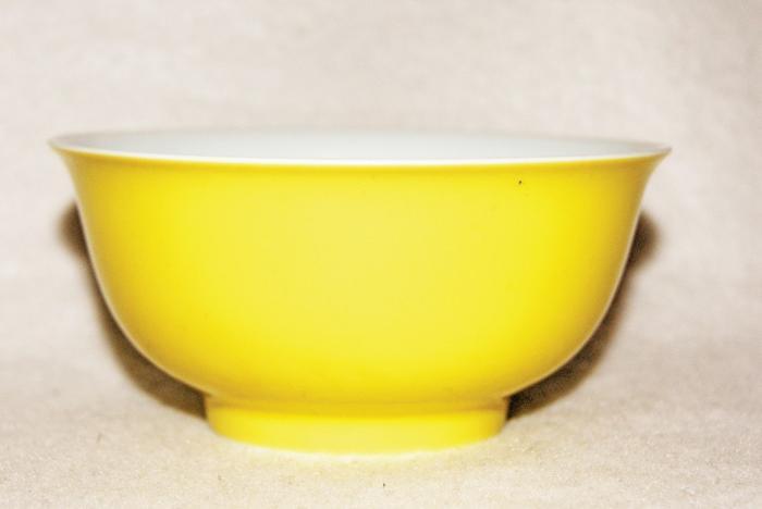 解读大英博物馆的中国文物——帝王黄釉瓷