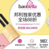 英国最热卖的日韩美妆Top 10