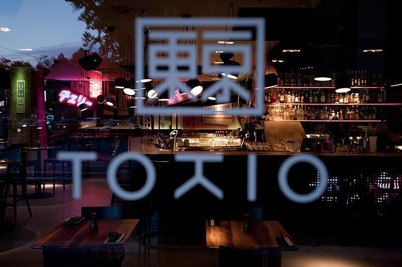 Tokyo 日料