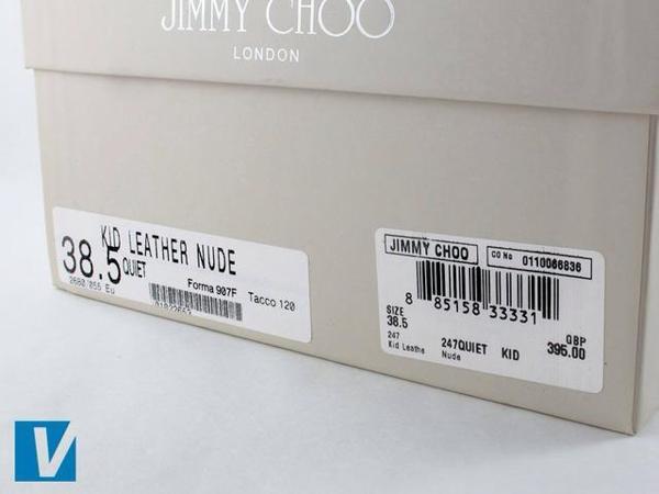 7个方法让你识别真假Jimmy Choo