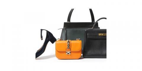 欧洲知名的二手奢侈品交易平台, 新用户首次下单满 £200可获得<tag>£20 Off</tag>