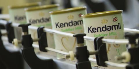 Kendamil康多蜜儿婴幼儿奶粉是英国本土品牌吗?