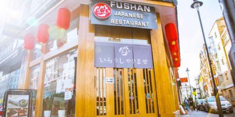 FUSHAN | 伦敦新晋日本料理店