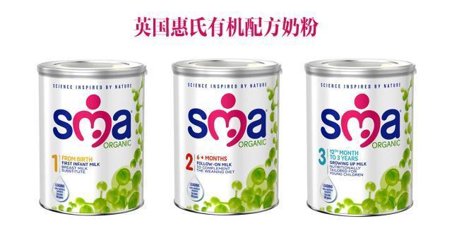 英国惠氏SMA有机奶粉上市了:惠氏的逆袭巅峰之作